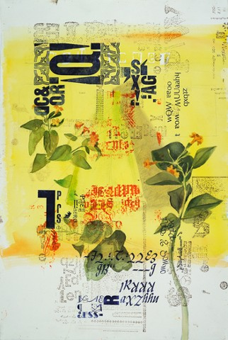 Flora (Sold)