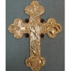 BISHOP DOYLE'S PECTORAL CROSS