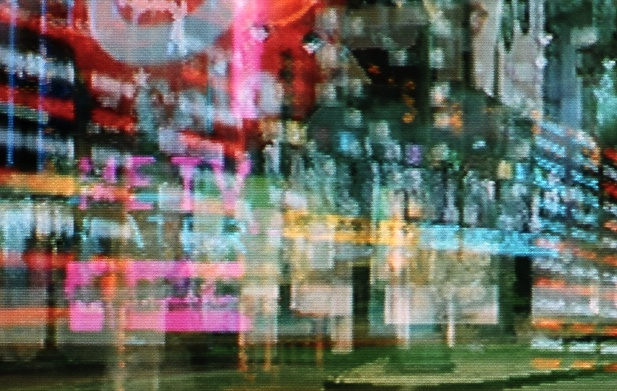 ME TV (Detail)
