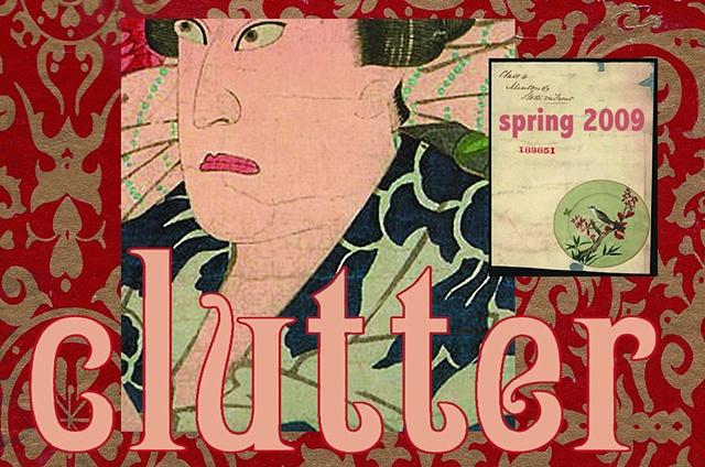 Spring 2009 Invitation