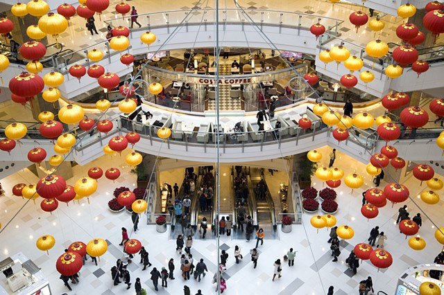 Red and Gold (Grand Gateway Mall, Shanghai)