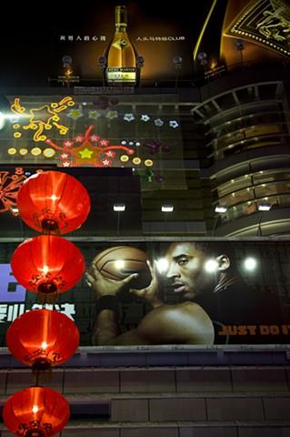 Celebrity Portrait: Kobe Bryant (Grandview Mall, Guangzhou)