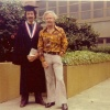 Roberto (1976) graduates from City College w/ Richard Loe
