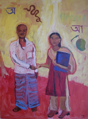 Mother Tongue 11 (Rikta and Father)