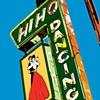 HiHo Dance Club