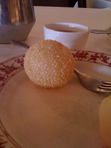 Ocean City Sesame Ball