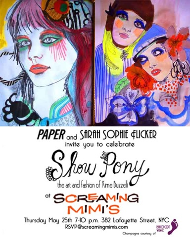Screaming Mimi's ART Flyer NYC