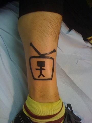 billy joe's tattoo