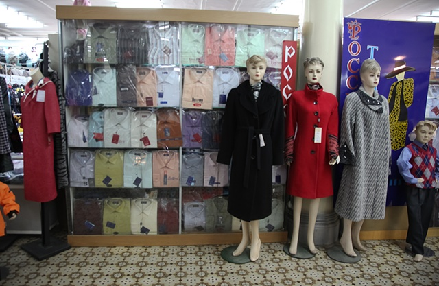 Department Store, Vladivostok