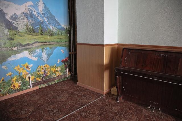Hotel Lobby I