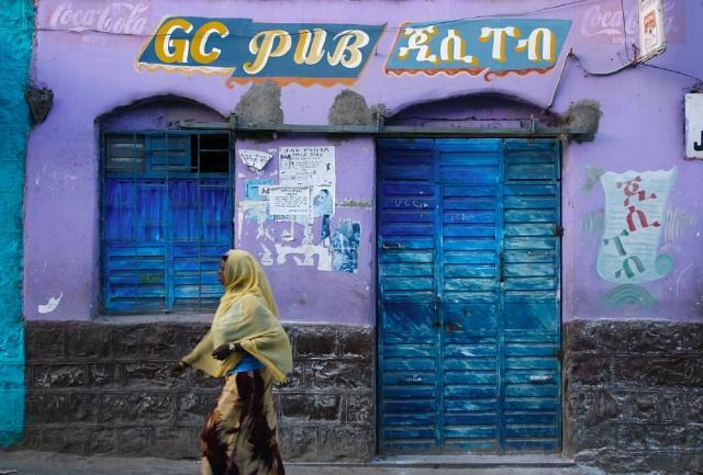 Store Front, Harar, Ethiopia.
