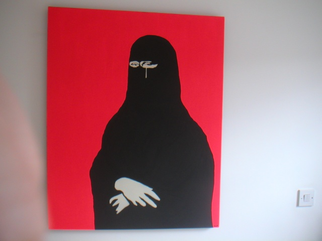 ONA ISLAM (FLURO CANVAS)