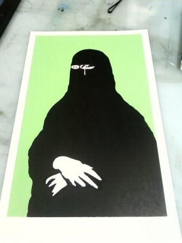ONA ISLAM (GREEN)