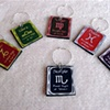ASTROLOGY Sign Wine Glass Charms