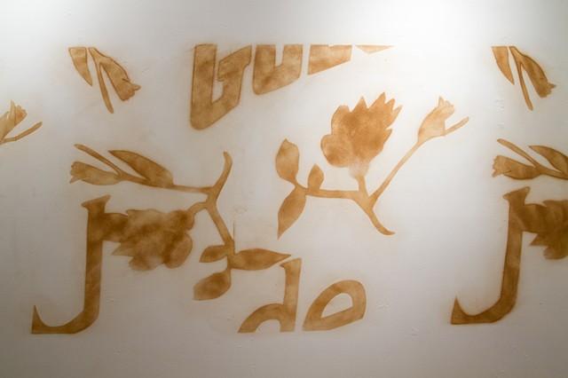 Cinnamon wall installation at Asterisk SF Gallery