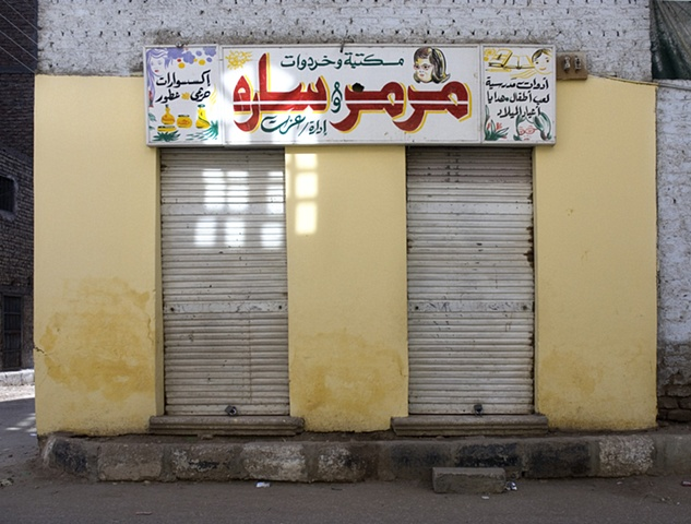 MarMar Sarah Stationery Store, Luxor