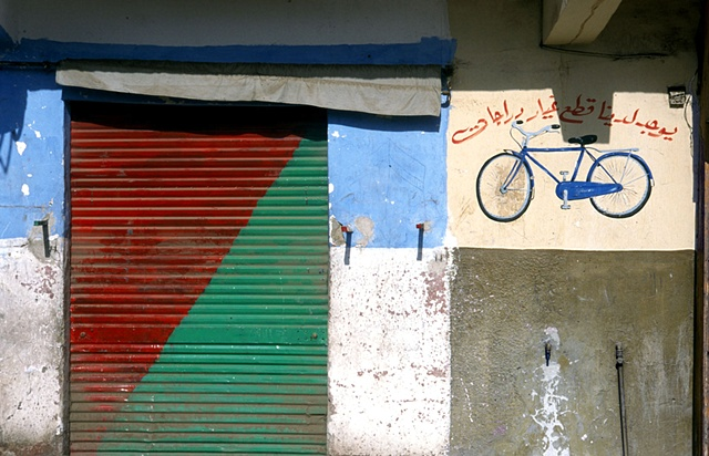 Bike Shop, Luxor