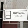 Emptiness (Sign Detail)