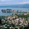 The Panzi Hospital, Bukavu, Democratic Republic of Congo